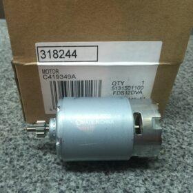 Двигатель Hitachi 12 V  код 318-244, 318244  (RS-550VC-8022). Цена 1000 рублей