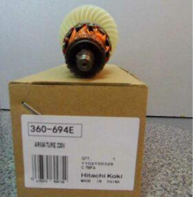 Якорь Hitachi код 360694E. Цена 2140 рублей.