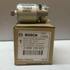 Двигатель BOSCH код 2609120621. Цена 1160 рублей
