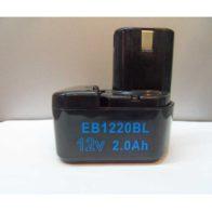 Аккумулятор Hitachi 12V 2.0 A/h/ Цена 2000 рублей