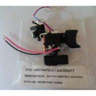 Кнопка AEG BS12C. Код 4931447010. Стоимость 2900 рублей.