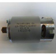 Двигатель AEG код 201477001. Цена 1000 рублей
