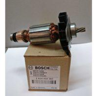 Якорь BOSCH код 1614010262. Цена 2230 рублей.