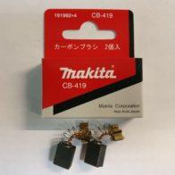 Щетки угольные Makita CB 419. Код 191962-4. Цена 250 рублей