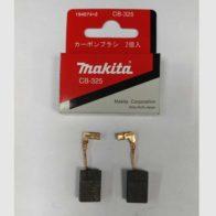 Щетки угольные Makita (CB-325) код 194074-2. Цена 280 рублей