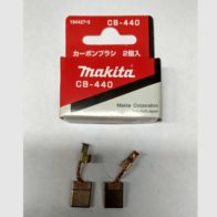 Щетки угольные Makita (CB-440) код 194427-5. Цена 300 рублей