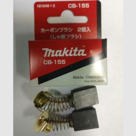 Щетки угольные Makita (СВ-155) код 181048-2. Цена 390 рублей