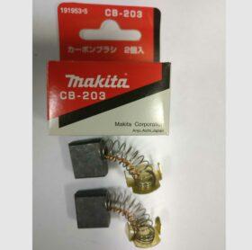 Щетки угольные Makita (СВ-203) код 191953-5. Цена 250 рублей