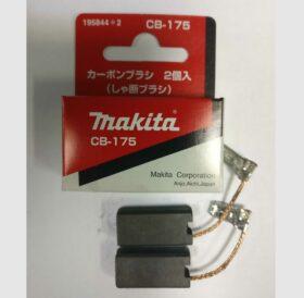 Щетки угольные Makita (СВ-175) код 195844-2. Цена 270 рублей