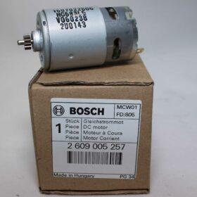 Двигатель BOSCH код 2609005257. Цена 2460 рублей