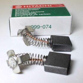 Комплект угольных щеток Hitachi. Код 999074. Цена 750 рублей