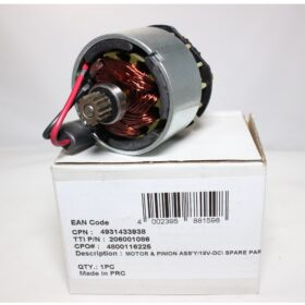 Двигатель AEG 18V  Код 4931433938. Цена 3980 рублей