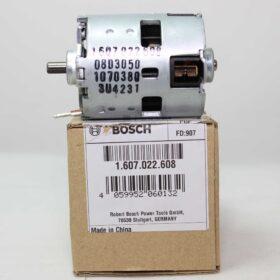 Двигатель BOSCH код 1607022608. Цена 4950 рублей