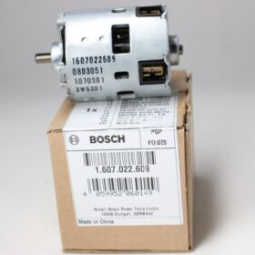 Двигатель BOSCH код 1607022609. Цена 4950 рублей