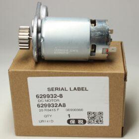 Двигатель Makita код 629932-8. Цена 1230 рублей